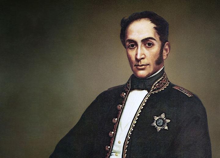 Celebración del Natalicio de Bolívar e inicio del Año Jubilar por los 30 años de vida institucional